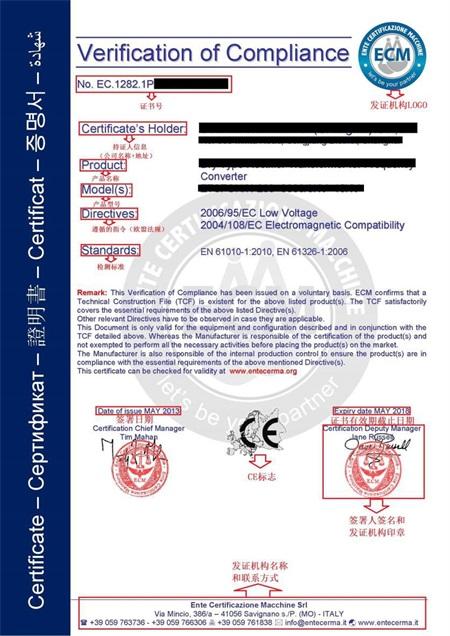 CE认证证书是什么图片