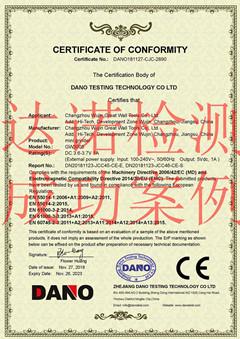 常州武进长城工具有限公司CE认证证书