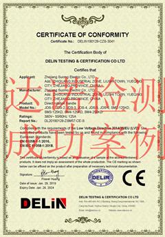 浙江索莫电气有限公司CE认证证书
