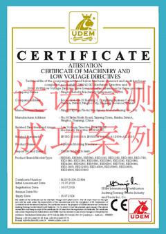 宁波海田塑料机械制造有限公司CE认证证书