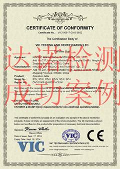 宁波圣迪夫医疗器械有限公司CE认证证书